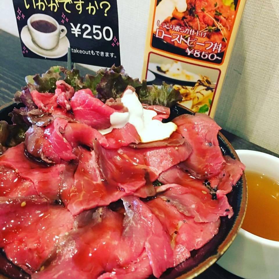 Repasローストビーフ丼