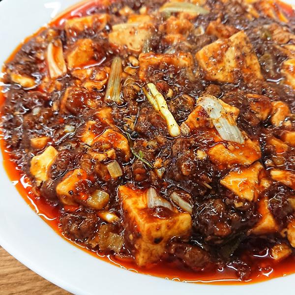 真 麻婆豆腐