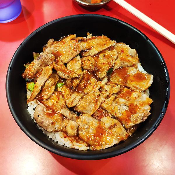 十番カルビ丼