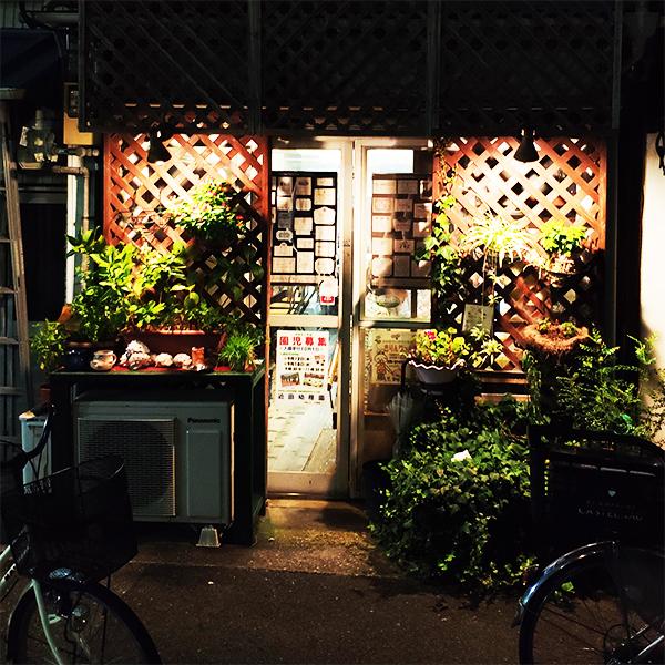 川島しょう店外観