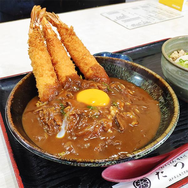 エビフライカレー丼
